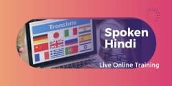 Spoken HindiExplore